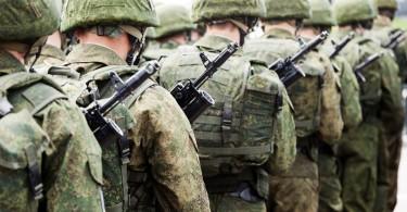 Bundeswehr Ausbildung
